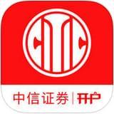 中信手机开户appV1.02.012