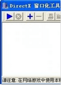 游戏轻松一键强制窗口化工具下载
