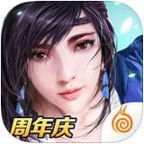 九阴真经3D IOS版v1.1.4