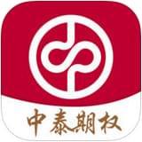 中泰期权宝appv3.0
