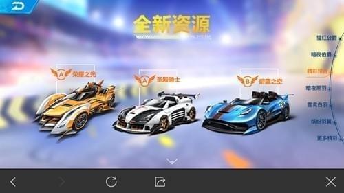 QQ飞车手游S3赛季有哪些车