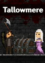 烛火地牢Tallowmere