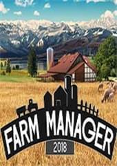 农场经理2018