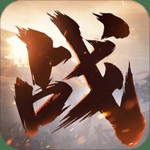 网易战春秋v1.0.3