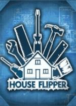 房产达人House Flipper
