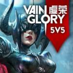 虚荣Vainglory