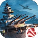 网易战舰世界闪击战v3.0.0