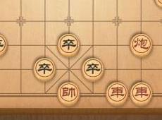 腾讯中国象棋残局360关怎么过 三国演义360关三国一统攻略