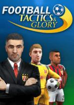足球战术与荣耀