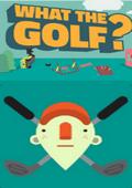 万物皆可高尔夫PC版