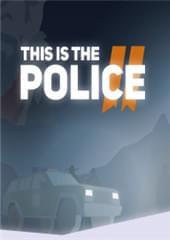 这是警察2