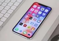iPhone抬起唤醒怎么关