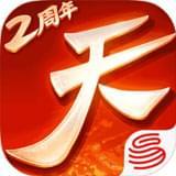 天下官方手游v1.1.13