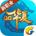 QQ华夏手游电脑版v2.5.1