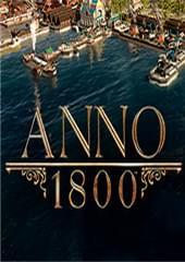 �o元1800