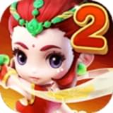 梦幻西游无双2九游版v1.3.45