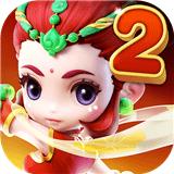 梦幻西游无双版v1.3.50
