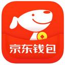京东钱包appv6.5.2