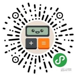 最新个税计算器2018二维码