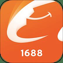 阿里巴巴appv7.17.8.0