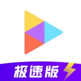 小米视频极速版v2018102590