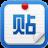 百度貼吧推廣大師官方下載 v1.9.3.11