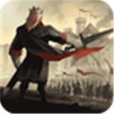 权力与纷争九游版v1.5.83
