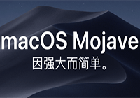 macOS 10.14安装win10教程 macOS 10.14安装双系统教程