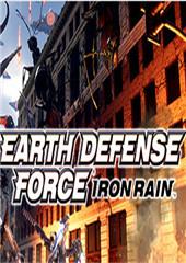 地球防卫军铁雨