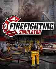 消防模拟器游戏