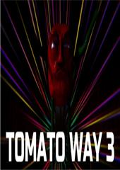 番茄之路3