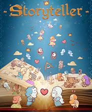 Storyteller游戏