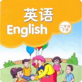 福建省小橘侠通用航空科技有限公司