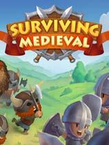 中世纪生存