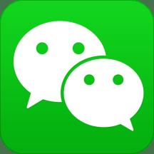 微信2020最新官方版本v8.0.11
