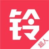 苏州铃铃用人信息技术有限公司