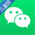 微信儿童版v8.0.11