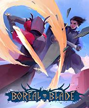 Boreal Blade北京28