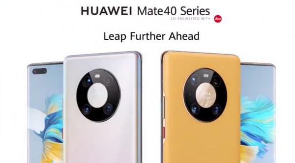 华为mate40pro和mate40pro+有什么区别 华为mate40pro和m