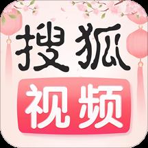 搜狐视频v8.5.2