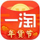 一淘appv8.8.5