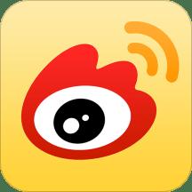 新浪微博v9.5.2