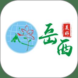 岳西县华阳居家生活服务有限公司