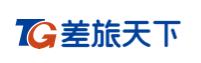 吉林省差旅天下网络技术股份有限公司