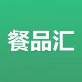 上海餐品汇信息科技有限公司