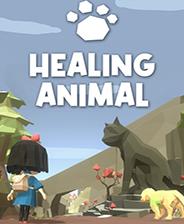 Healing Animal游��