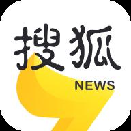搜狐新闻资讯版v4.0.6