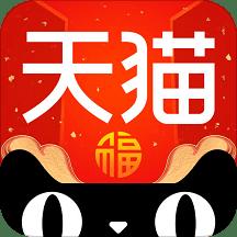 手机天猫v8.4.0