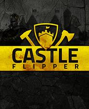 Castle Flipper游戏