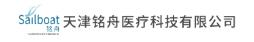 天津铭舟医疗科技有限公司